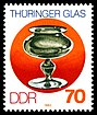 Stamps of Germany (DDR) 1983, MiNr 2838.jpg