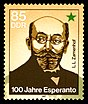 Stamps of Germany (DDR) 1987, MiNr 3106.jpg