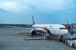 Star Wars ANA jet at Osaka International Airport 04.jpg