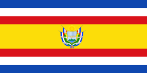 Flag of Guatemala - Image: State Flag of Guatemala (1858–1871)