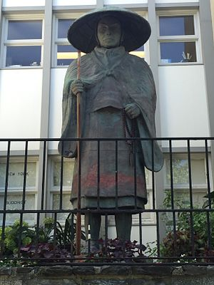 Shinran - Statue of Shinran Shonin on Riverside Drive, New York. A survivor of the bombing at Hiroshima, the statue was brought to New York in 1955