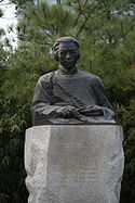 Statue of libai.JPG