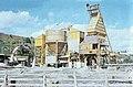 Staustufe Grevenmacher, 1962-09-12-HBdia1649 RGB.jpg
