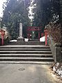 Stele and Torii of Hakone Shrine.jpg
