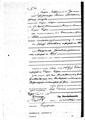Sterbebucheintrag - SOUCHON.pdf