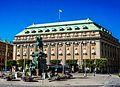 Stockholm, Sweden - panoramio (41).jpg