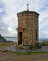 Storm Tower, Bude.jpg