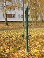 Straßenbrunnen07-Weißensee-Gäblerstraße (2).jpg