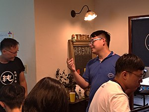 Strategy Youth Salon in Taiwan (11).jpg