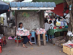 Telecommunications in Myanmar - Private street telephone post in Myanmar