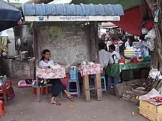 Telecommunications in Myanmar - Private street telephone post in Myanmar