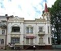 Stryi Shevchenka 105-2.jpg