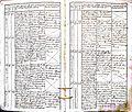 Subačiaus RKB 1839-1848 krikšto metrikų knyga 008.jpg