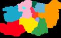 Subdivisions of Zhengzhou-Henan.png