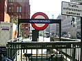 Subway to Chancery Lane station - geograph.org.uk - 824081.jpg