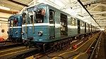 Subway trains Em in depot Avtovo.jpg