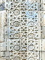 Sultanhani - Winterportal 6 Ornament.jpg