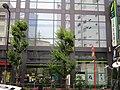 Sumitomo Mitsui Banking Corporation Setagaya Branch.jpg