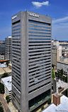 Suntrust Plaza (richmond).jpg
