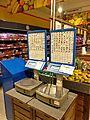 Supermarket weighing scale.jpg