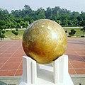 Symbol of peace ball.jpg