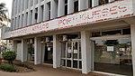 TAP building, Bissau 5.jpg