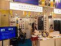 TIBS North Hall Fair Power Technologies Co., Ltd. 20140508.jpg