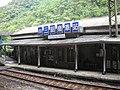 TRA Sandiaoling Station 20140413.jpg
