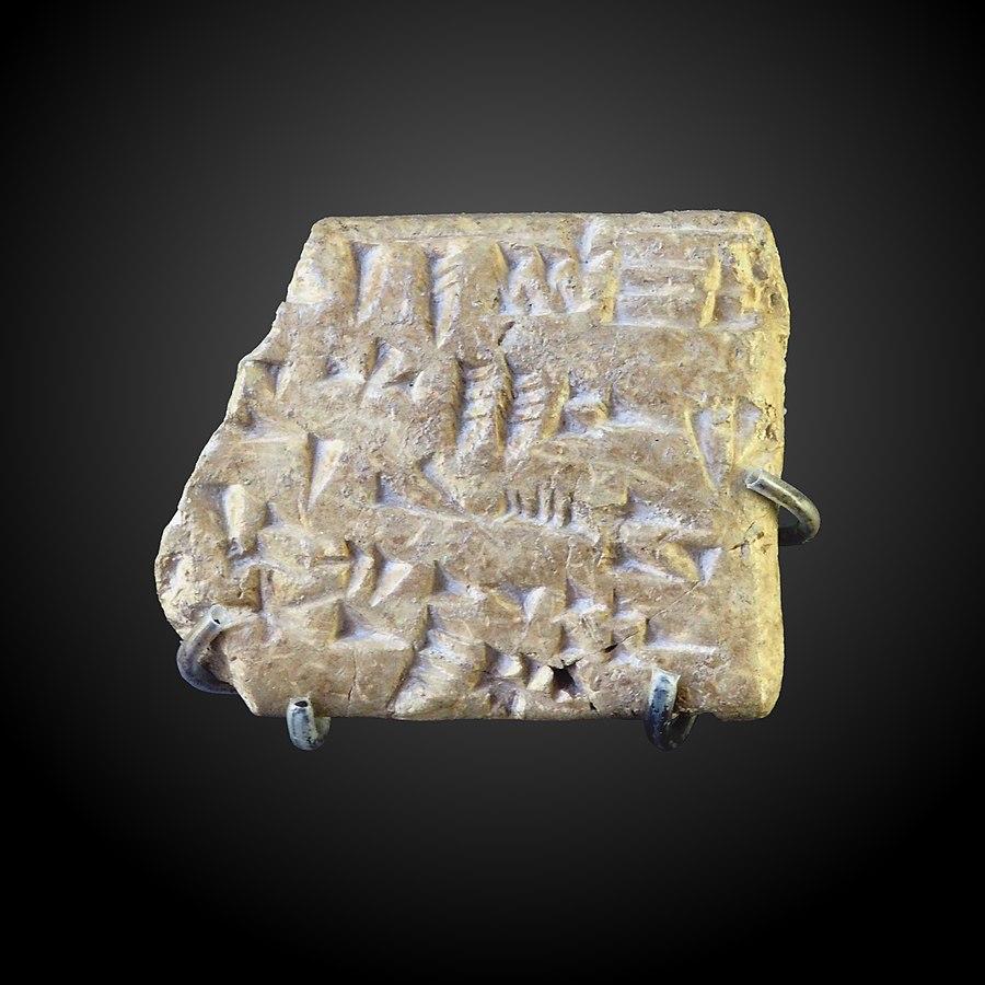 Tablette : abécédaire cunéiforme