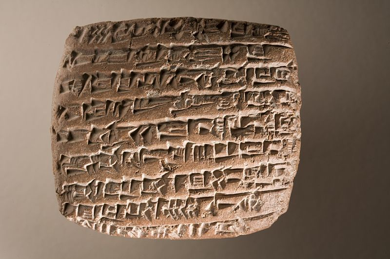 File:Tablet with Cuneiform Inscription LACMA M.79.106.2 (1 of 4).jpg
