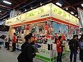 Taipei IT Month Best Denki 20131130.jpg