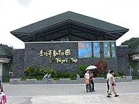 Taipei zoo01.jpg