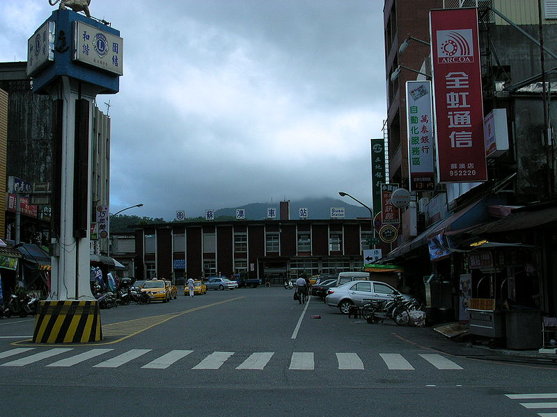 File:Taiwan SuAo Railway Station.JPG