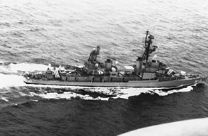 USS James E. Kyes (DD-787) - James E. Kyes in Taiwanese service as Chien Yang (DDG-912).