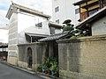 Takahashi Chaho (Yawatahama).jpg