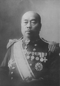 Takaki Kanehiro in full dress uniform.png