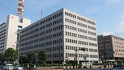Takamatsu Governmental Joint Office of Legal Affairs.jpg