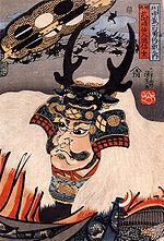 Lukisan  oleh Utagawa Kuniyoshi