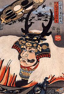 Takeda Shingen.jpg