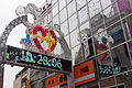 Takeshita street 2012 (7380686836).jpg