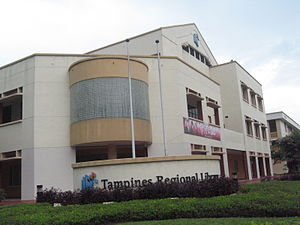 Tampines Regional Library - Photographed 1 December 2006