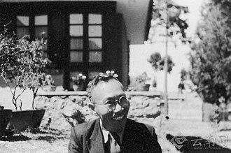 Tang Feifan - Tang Feifan in 1944 in Kunming, Yunnan.