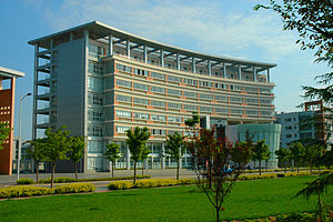 Technology Centre Teknia (Kuopio Science Park) - Image: Technology Centre Teknia Ltd Shanghai office