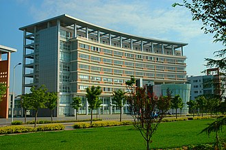 Technology Centre Teknia (Kuopio Science Park) - Image: Technology Centre Teknia Ltd Shanghai office