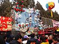 Temple Fair in Beijing - panoramio.jpg