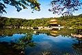 Temple of The Golden Pavilion.jpg