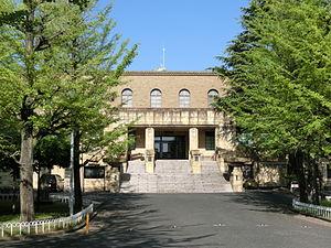 Tenri Central Library - Tenri Central Library