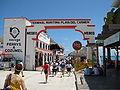Terminal Maritima Playa del Carmen.JPG