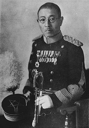 Tetsuzan Nagata - Lieutenant General Tetsuzan Nagata