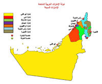 خارطة الإمارات السبع التي تشكل الاتحاد